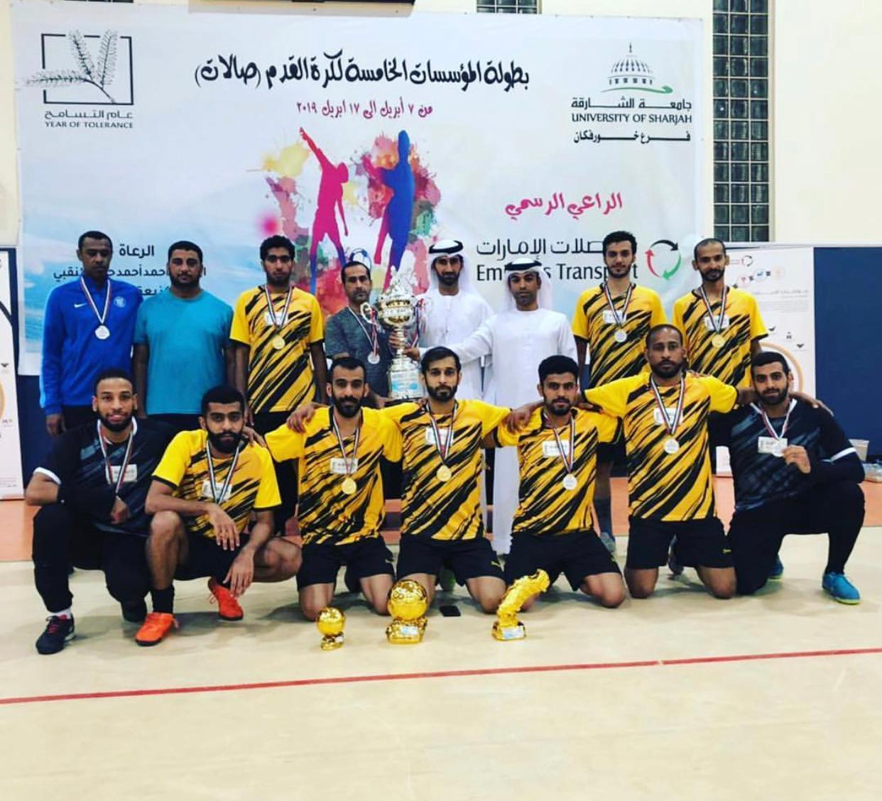 الدفاع المدني الشارقة يتوج بلقب بطولة المؤسسات الخامسة لكرة القدم (صالات)