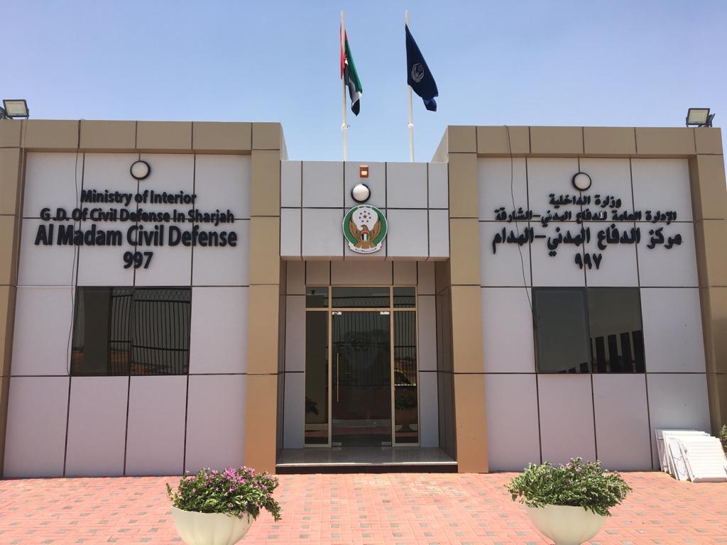 تفعيل مركز الدفاع المدني المدام